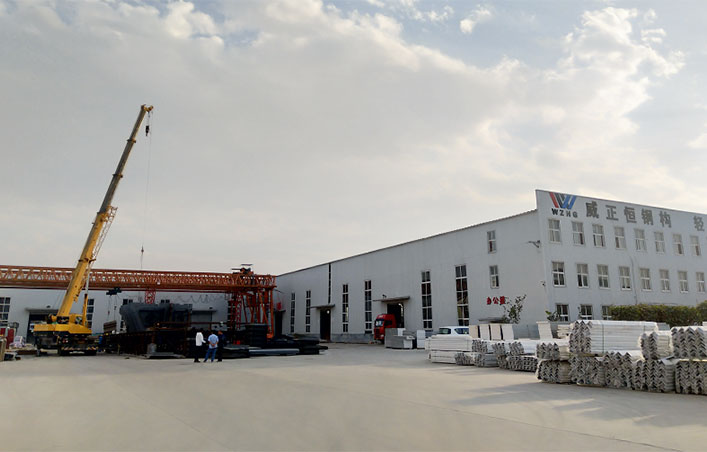 Weizhengheng Steel structure warehouse and workshop